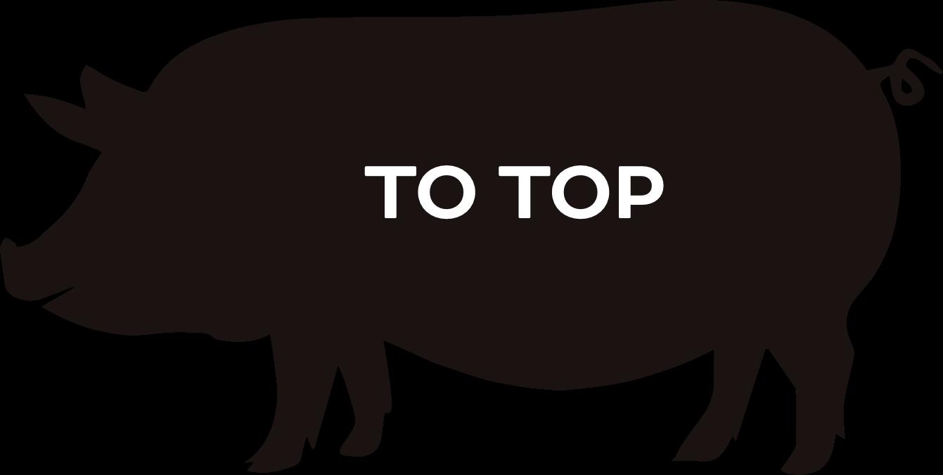 旭食肉協同組合